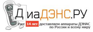 (c) Diadens.ru